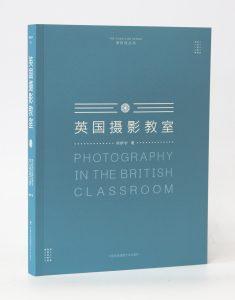 英国摄影教室 侧_11A4348