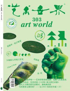 303-cover-rgb